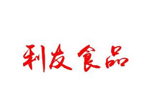 漯河市利友食品有限公司