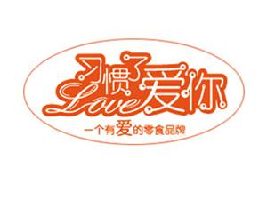 河北石年农业科技有限公司