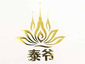 深圳市润捷饮料有限公司企业LOGO