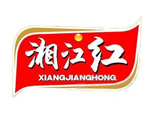 湖南湘江红食品有限公司