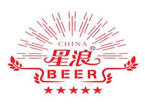 安徽星浪枸杞养生啤酒有限公司