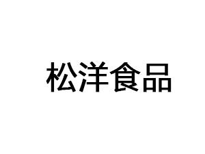 上海松洋食品有限公司