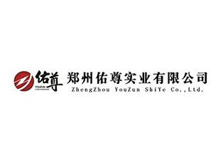 郑州佑尊商贸有限公司