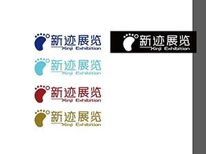上海新迹展览服务有限公司企业LOGO