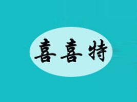 北京喜喜特机械制造有限公司企业LOGO