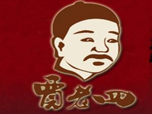 山东惠民贾老四食品有限公司