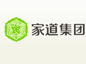 宁夏家道实业集团有限公司