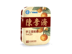 广州至葆国际贸易有限公司