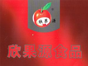 临朐众志食品厂
