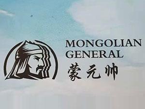 内蒙古辉威食品股份有限公司