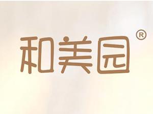 湖南和美�@食品有限公司