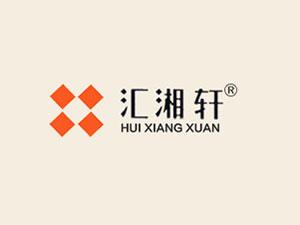湖南汇湘轩生物科技股份有限公司企业LOGO