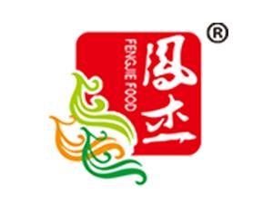 四川省凤杰食品有限公司