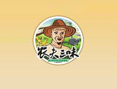 睢宁香汇食品有限公司