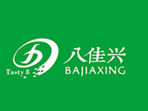 湖南八佳兴农业科技有限公司
