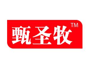 圣牧食品沧州有限公司