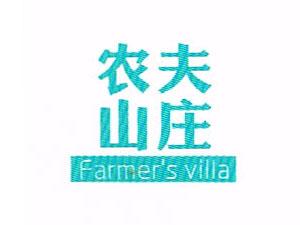 北京农夫山庄食品股份有限公司