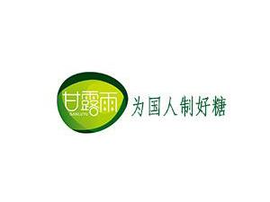 菏泽甘露雨食品有限公司