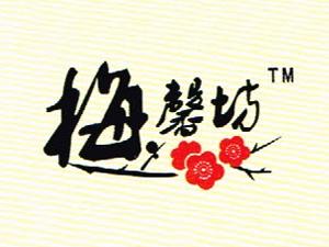 邯郸年年香食品有限公司