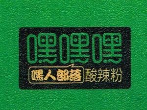 河南富吉泰食品有限公司