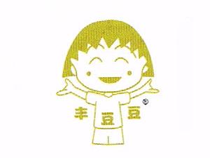 鑫�S源食品有限公司