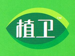 湖南吾尚食品科技有限公司