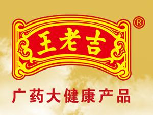 郑州圣牧食品有限公司企业LOGO