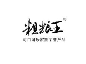 厦门粗粮王饮品科技有限公司