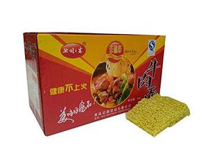 重庆启康食品有限公司