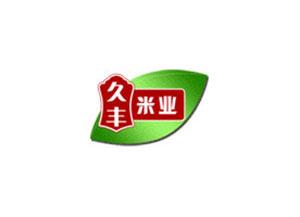 舒兰市久丰米业有限责任公司