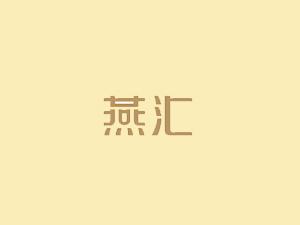 浙江野��食品有限公司