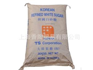 上海香陶贸易有限公司