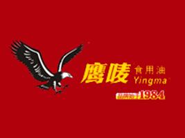 广东鹰唛食品有限公司