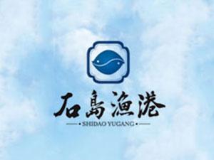 威海红印食品科技有限公司
