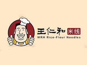 合肥王仁和米线餐饮管理有限公司