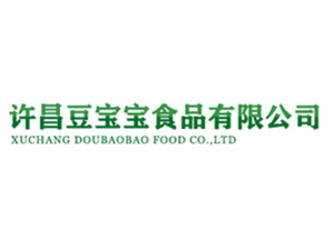 许昌豆宝宝食品有限公司