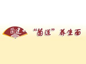 河南彤瑞实业有限公司