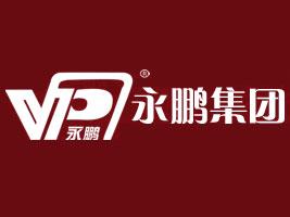 吉林市永鹏农副产品开发有限公司