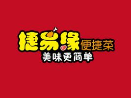 上海缘生食品?#37026;?#20844;司