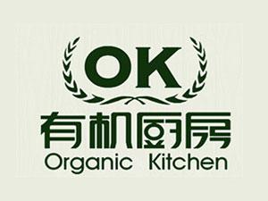 重庆有机厨房商业管理有限公司