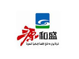 黑龙江源和盛清真食品有限公司