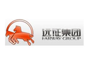 河南远征面粉集团有限责任公司