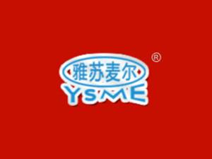 徐州雅苏麦尔食品有限公司