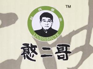 秦皇岛同友薯业有限公司