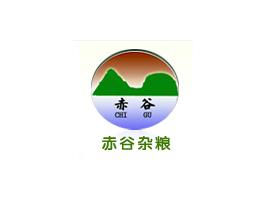 赤峰神农工贸有限公司