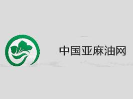 内蒙古益善园生物科技有限责任公司