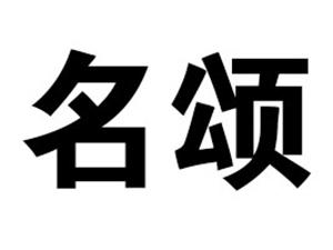 安徽礼拜天食品贸易有限公司企业LOGO
