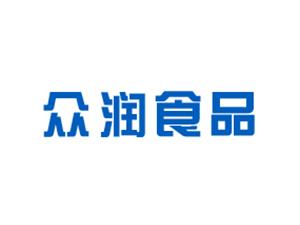四川众润食品有限公司