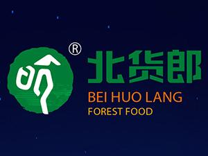 黑��江北�郎森林食品有限公司