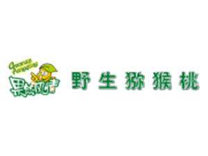 河南省果然风情果业股份有限公司